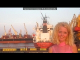 «я» под музыку Наталья Могилевская - Спасибо, мама (official version). Picrolla
