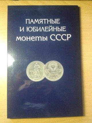 Продажа монет в калининграде монета ленина