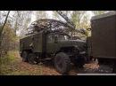 ШОК Сходили за грибочками Заброшенный арсенал военной техники в лесу в Подмос