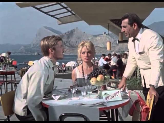 Иностранных гостей ждём из к ф Три плюс два 1963