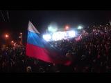 Возвращение Крыма, концерт в Симферополе , 18. 03. 2016