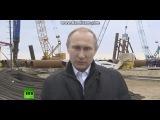 «Мы вместе»В. Путин поздравил Россиян с двухлетием воссоединения Крыма и Севастополя с Россией 18 03 2016