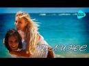 Dj Nil, Anthony El Mejor Mischa - Ближе Official Lyric Video