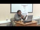 «Элементы теории метода и краткая история методологии» лекция А.В. Чусова 28.05.2016