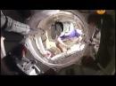 Астронавты видели ад