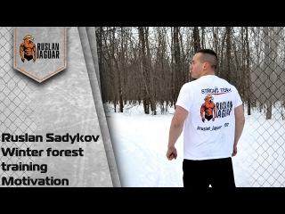 Ruslan Sadykov |Winter forest training | Motivation