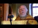 Проповедь на неделю 26 ю по Пятидесятнице по притче о добром самарянине