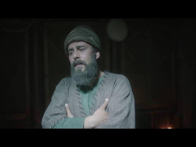 43. Bölüm - Yunus Emrenin Şiir Okuduğu Sahne