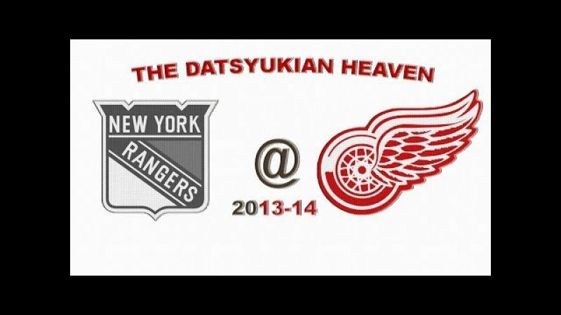 Pavel Datsyuk against New York Rangers 26/10/2013 Highlights