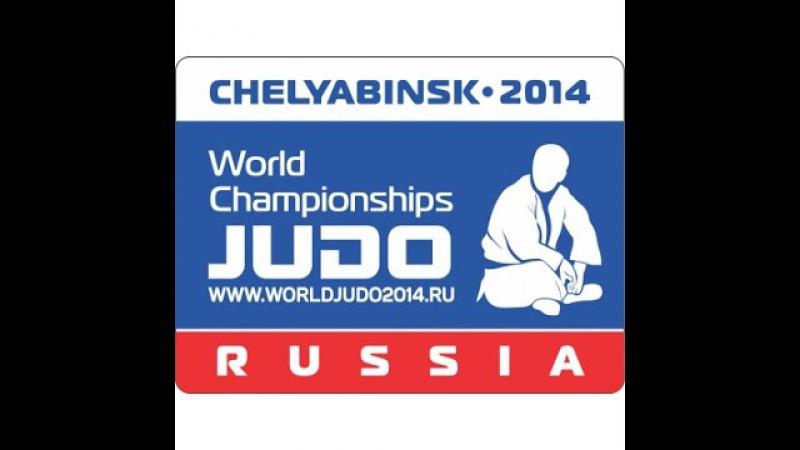 U63 Semi Final Gerbi (ISR) v Tashiro (JPN) - Chelyabinsk World Championships