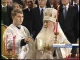 Похороны Б.Н.Ельцина (1/2). Запись прямой трансляции.