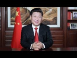 Новогоднее обращение председателя КНР Си Цзиньпина к будущим жителям китайской провинции «Россия»