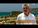 Средиземноморская диета 6 серия