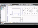 Оформление чертежей в Компас 3D Урок 5 Произвольные виды