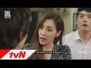 SNL KOREA 7 [3분여친] 화끈해도 너무 화끈한 미국여친 티파니 160528 EP.14