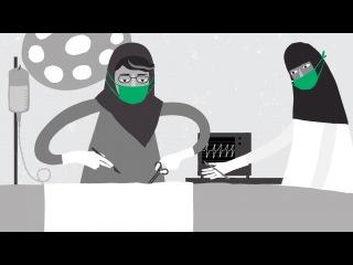 No Freedom to Travel - End Male Guardianship in Saudi Arabia