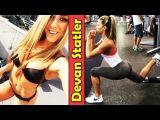 Devan Statler - Leg Workouts (FitABS)