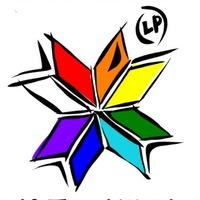 Логотип Детская театральная студия «Партизанчики»