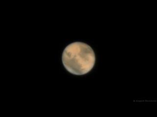 Планеты: вид в 320-миллиметровый телескоп