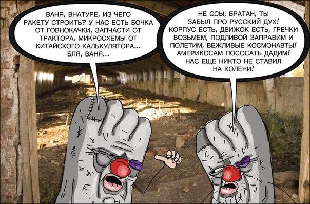 """Генпрокуратура изучает возможность сокращения должности заместителя генпрокурора, - """"Украинские новости"""" - Цензор.НЕТ 2036"""