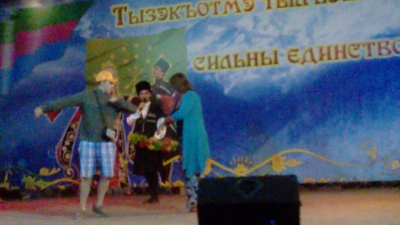 Лезгинка -Задверье