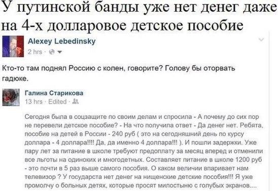 Правительство РФ думает ввести дополнительный налог для россиян, чтобы подсобирать на выплаты пенсий - Цензор.НЕТ 2505