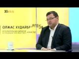 All Davay. В этом году экономика Казахстана достигнет своего дна эксперт