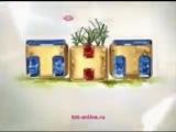 Заставки (ТНТ, 15.03—31.08.2010)