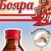 Бояра24