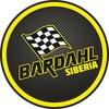 BARDAHL SIBERIA Официальный дистрибьютор Bardahl