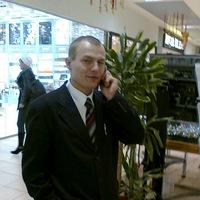 Анкета Wiktor Ruff