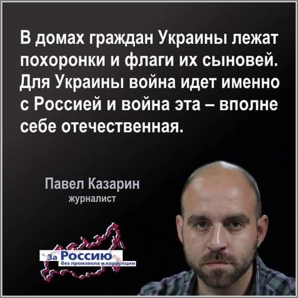 Россия передала боевикам 15 тыс. тонн боекомплектов за последние 2 месяца, - Тука - Цензор.НЕТ 1480