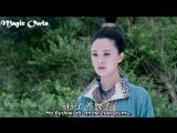 ► Императрица Китая — 52 серия