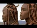 Топ 10 необычные сексуальные традиции африканских племен. Африканские племена и их обычаи.