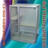 Клетки-витрины для животных (шиншилл, дегу..)