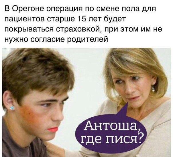 https://pp.vk.me/c630924/v630924924/282e9/tCscq21_VTk.jpg