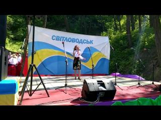 СОЛИСТКА КОЛЛЕКТИВА МРIЯ ЛЕНА ГАНДЕРБУРА ФЕСТИВАЛЬ СВIТЛОВОДЩИНА 2016