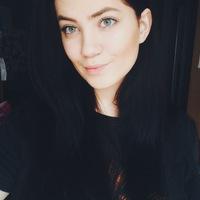Александра Бойко