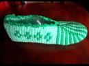 Тапочки крючком Вязание тапочек крючком Тунисское вязание Ч 2 Tunisian crochet slippers P 2