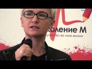 Курск, 25/02/2016. Встреча Диана Арбениной со студентами КГУ