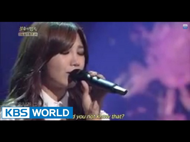 Immortal Songs 2 The Late Lee Bongjo Special Part 2 2015 1 03
