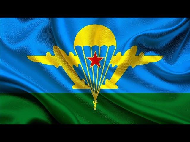 Казахстан ВЧ 68665 ( ВДВ Астана)