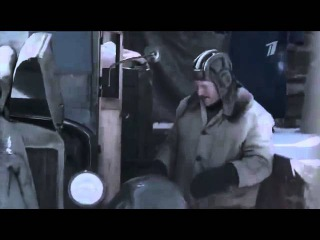 Ладога 2 серия 2014 Военный фильм сериал