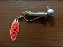 Уловистая приманка Тейл-спиннер изготовление (Tail spinner)