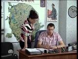 Возвращение Мухтара сезон 5, серия 26 Рикошет