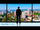 Grigory Esayan - Vayelel e petq (Official Music Video)