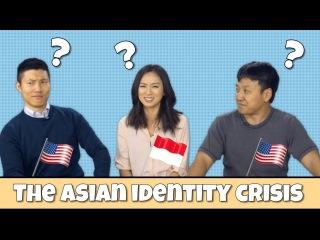 The Asian Identity Crisis