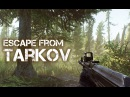Escape from Tarkov: Graphics Engine In-Depth Walkthrough! Animations Influence on Gameplay