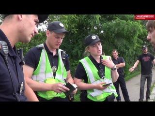 Бестолочи Полиции Постановление часть 3