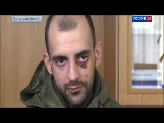 """18 февраля 2015 Эксклюзивное интервью карателя из батальона """"Азов"""" Кто служит и чьи команды выполняет полк؟"""